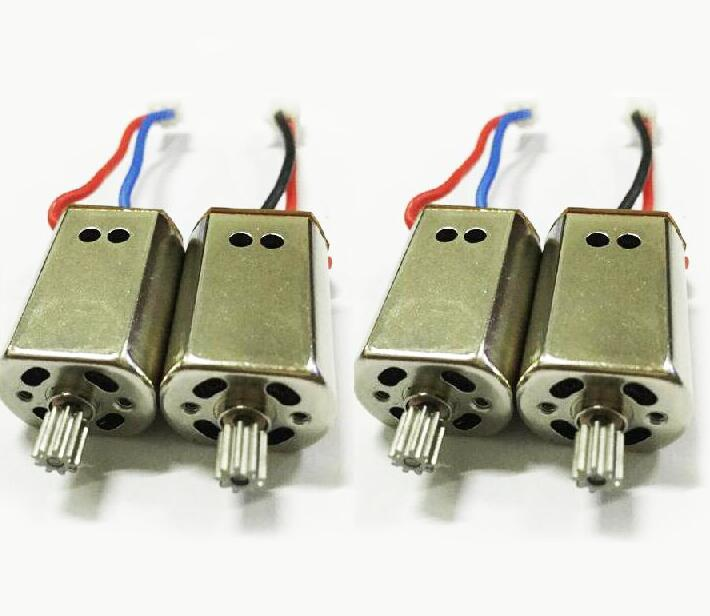 Original authentic Syma X8G motor Strong magnetic motor<br><br>Aliexpress