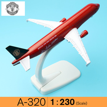 A320 Asia United Airlines 16cm alloy aircraft model aviation model children's gifts furniture decoration decoration collection