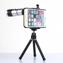 Fashion Portable 20mm Metal 12X Zoom Telephoto Lens Mobile Phone Camera Kit with Clip Tripod and Phone Case for iPhone 6 6S Plus(China)