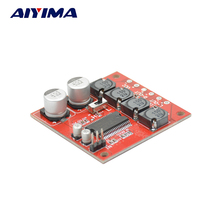 Aiyima DC 12V YDA138-E Yamaha 10W+10W Digital Stereo Audio Power Amplifier Board With Gain Switch(China)
