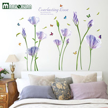 Maruoxuan 102 * 131cm Pink&purple Lily Wall Stickers Bedroom Living Room Bedside Background Decoration Stickers Wall Decals(China)