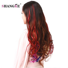 SHANGKE Hair Long Colored 2 Clip In Hair Extensions Red Purple Blue Hair Pieces Heat Resistant Synthetic Fake Hairstyles Women