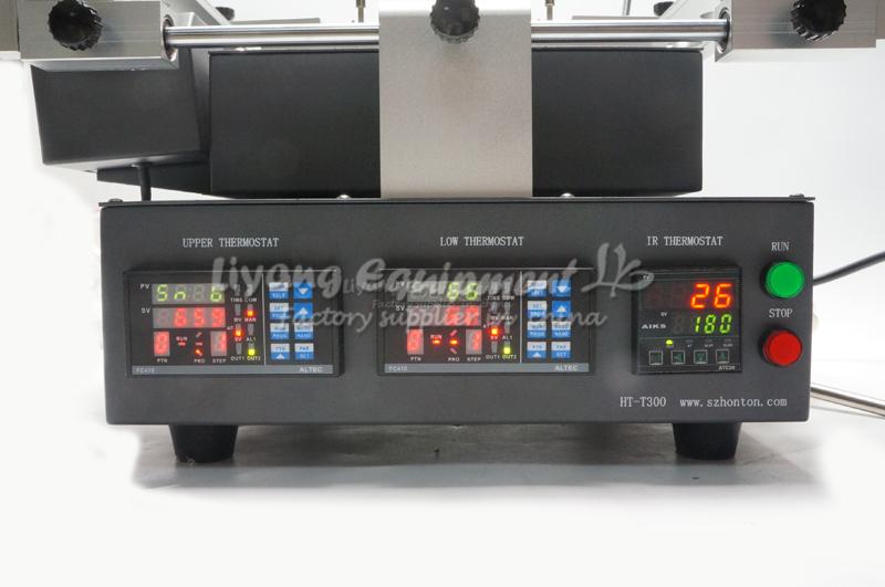 HT-T300 (7)