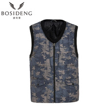 BOSIDENG men vest down 90% duck down vest sleeveless waistcoat BIG SIZE dark black clearance sale B1501605B1501601(China)