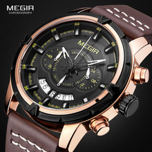 Megir Mens Brown Leather Strap Sport Chronograph Quartz Wrist Watches with Date Indicator 2047G(China)