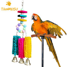 Large & Small Pet Birds Parrot Chew Toys Natural Colorful Loofah Pets Bird Parrots Parakeet Climbing Chewing Toy Bird Supplies(China)