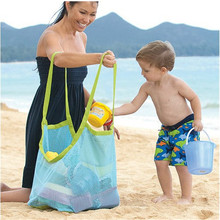Large Children Sand Beach Mesh Storage Bag Kids Beach Toys Clothes Towel Organizer Bag Baby Toy Collection Nappy IC878745