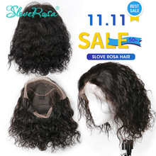 11.11 Sale Water Wave Lace Front Wigs Brazilian Remy Full End Human Hair Wigs With Baby Hair Pre-Plucked 360 Knots Slove Rosa (China)
