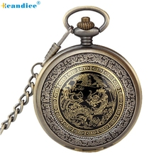 New Bronze Dragon Phoenix Quartz Pocket Watch Pendant Chain Necklace Clock Creative Mar31