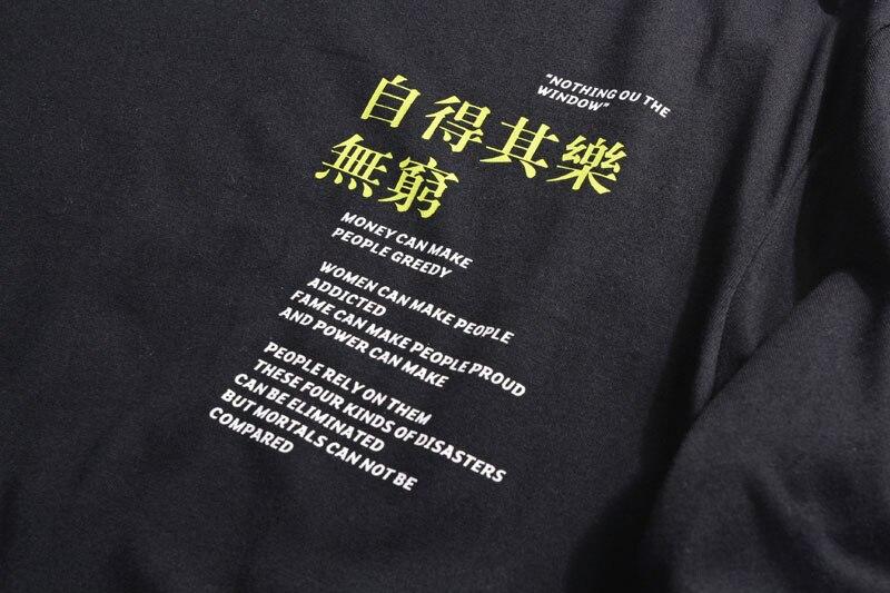 Funny Tiger Tshirts 4