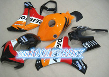 CBR1000RR Repsol 08 09 10 11 CBR1000 RR 08-11 Orange red CBR 1000RR 1000 RR 2008 2009 2010 2011.Toiletry kits