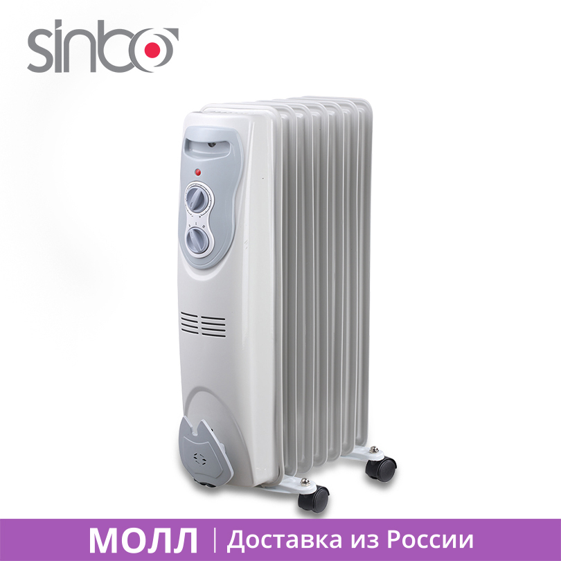 Sinbo SFH 3321 Electric Heater Radiator 1500W Adjustable Thermostat and Power Household Heater Keep Warm Overheat Protection