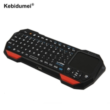 New Utra thin and Lightweight 3 in 1 Mini Wireless Bluetooth Keyboards Mouse Mice Touchpad For Smart Phone Tablet For Google TV