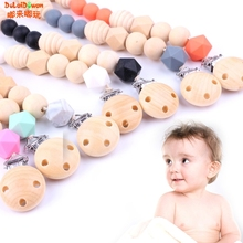 Buy Baby Nipple Clip Soft Silicone Wood Bead Teether Pacifier Animal Infant Soother 36cm for $3.52 in AliExpress store