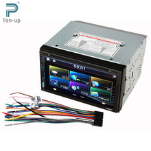 "6.95"" HD Capacitive Touch Screen Car Stereo DVD Player Bluetooth USB/SD/FM/AM/CD/DVD/MP3/MP4 2 Din Car Player"