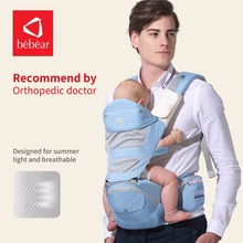 Bebear hipseat for prevent o-type leg aerospace aluminum core Ergonomic baby carriers manduca backpacks save effort kid sling(China)