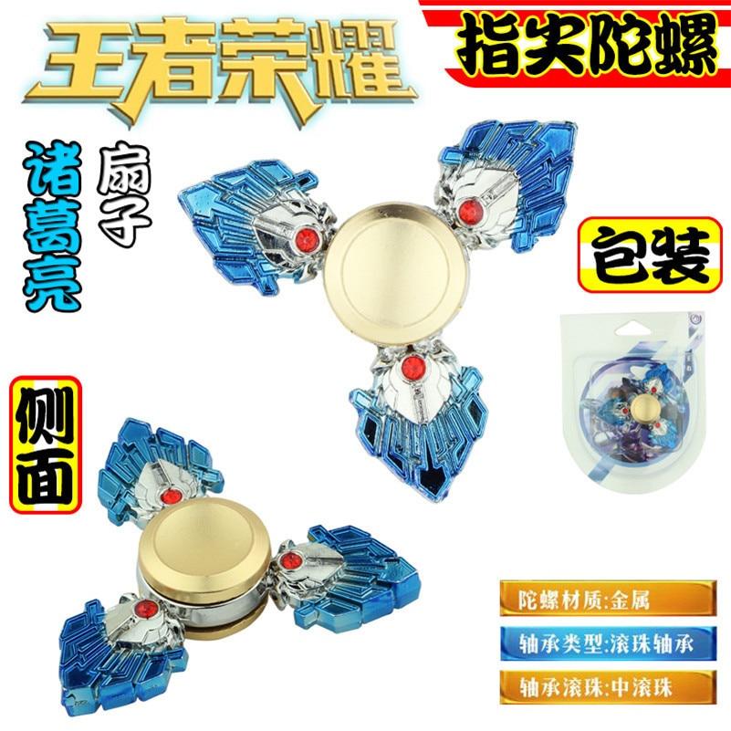 Anime Game King Glory Wing Metal Hand Spinner Fidget Tri Spinner Stress Cube Torqbar Focus ADHD EDC Anti Stress Adult Kids Gift