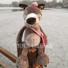 35 cm Nici female wolf plush toy Bag Wolf doll flower on head wolf gift w5498(China)