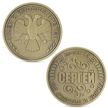 Coin Russia Commemorative Challenge Coins Art Collection Physical Collectible Unique