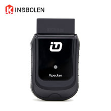 Vpecker Easydiag V9.2 Wifi EOBD/OBD2 Auto Full Systems Diagnostic Tool Automotive Code Reader Engine/ABS/AT/SRS Vpecker free Car(China)