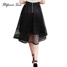 Buy Summer Women Ball Gown Skirt Solid Color Lace Skirt Ladies Empire Waist Mesh Mini Skirts for $7.25 in AliExpress store