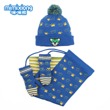 Cartoon Tiger Kids Beanie Scarf Suits Blue Children Boys Hat + Scarf Set Autumn Animal Pattern Knitted Girls Cap Hats With Scarf(China)