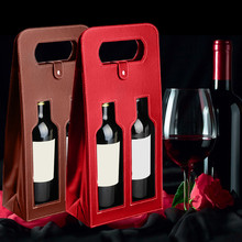 Manufacturers Custom-Made Wholesale Wine Bags High-Quality Red Wine Carrier Gift Packing Box with Leather Tote Hollow Wine Bag(China)