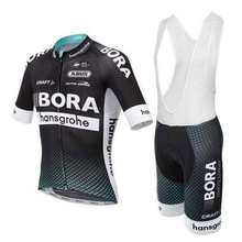 New 2017 team BORA cycling jersey bike shorts set Ropa Ciclismo quick dry mens pro cycling wear bicycle Maillot Culotte