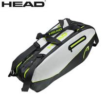Genuine Head Tennis Badminton Racket Bag Green Multifuntional Backpack For 3-6 Pcs Racquets