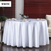 Cheap 320cm Large Size Jacquard Polyester Round Tablecloth For Hotel Wedding Party Decoration Home Restaurant Table Cloth Cover(China)