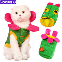 HOOPET Warm Pet Floral Padded Cold Weather Vest Coat for Dog Cat,Puppy Thick Jacket Snowsuit Clothes Apparel