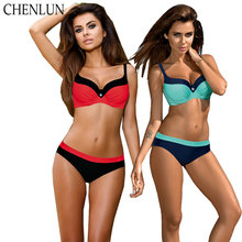 Sexy Bikinis Women Swimsuit 2017 Summer Low Waisted Bathing Suits Halter Top Push Up Bikini Set Plus Size Swimwear XXL(China)