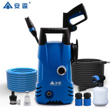 household washing machine 220V pump 1.6kW high pressure pump washer 135bar high flow 5.5LPM with CE and EMC Approvals cleaner(China)