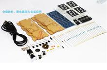 Electronic clock production suite DIY electronic clock kit Single-chip LED digital clock parts A big screen Blue version