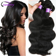 8A Brazilian Body Wave Aliexpress Brazilian Hair Extensions Bundles Brazillian Virgin Hair Body Wave Tissage Halloween Promotion