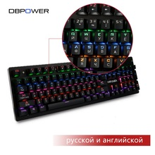 DBPOWER Russian/English Mechanical Keyboard  104 /87 Keys Blue Switch Rainbow Backlit Gaming for PC Game Backlight Teclado Gamer