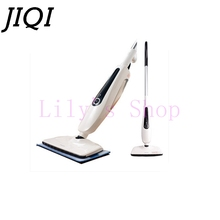 JIQI Household electric steaming mop wood floor cleaning machine drag high temperature sterilization water spray Cleaner sweeper
