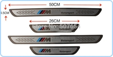 High quality 4pcs door sills footplate,Door Sill Scuff Plate,protection bar for BMW 1/3/5 series X1/X3/X5/X6/E70/E71/E84