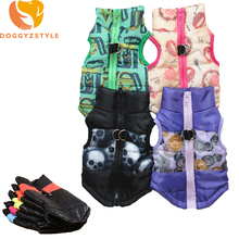 Winter Warm Pet Dog Vest Clothes Waterproof Coat Jacket For Small Dogs Chihuahua Raincoat Overall Pets Puppy Goods Bone Costume(China)