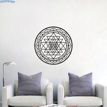 ZOOYOO Sri Yantra Creative Wall Sticker Indian Mandala Pattern Religion Home Decor Removable Wall Decals Living Room Decoration