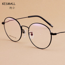 KESMALL Prescription Glasses Women Men Gaming Frame With Myopia Lens Vintage Anti Blue Light Eyeglasses Gafas Graduadas XN324P(China)
