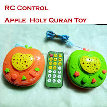 Aabic toys RC control Apple Learning Holy Quran Learning Machine Kid Alcoran Learning Toy,Koran Educational toys with light(China)
