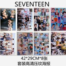 8 pcs/set different designs A3 Posters KPOP Seventeen group Paintings Wall Pictures Blackboard Sticker free shipping