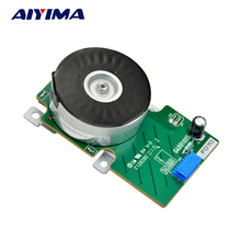AIYIMA 1pcs Outer Rotor DC Brushless Motor DC12V-24V 30W Self-drive Can Be Reversed Double Ball Bearing Generator DIY