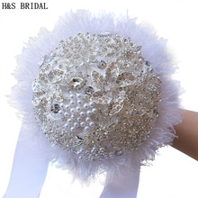 H&S BRIDAL European Style White Lace Wedding Flowers Bridal Bouquets With Crystal Pearls Ramo Boda Bridesmaid Flower Bouquet New(China)