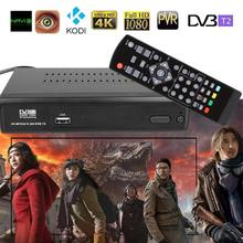 HD Video Audio Broadcasting TV Box Receiver DVB-T2 Signal Digital Remote New Arrival Set Top Box Home Decoration Gift