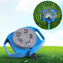 Plastic Automatic Rotation Garden Watering Spray Nozzle 5-Function Sprinkler Head Plants Watering Gardening  Irrigation System