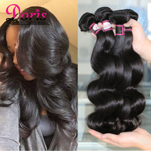 Queen Hair Company Brazilian Body Wave 4 Bundles Human Hair For Sale Queen Hair 8A Grade Brazillian Virgin Hair Body Wave