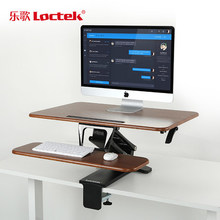 Height Adjustable Sit to Stand Laptop+Monitor Holder Folding Highten TV Mount Gas Spring Lift Workbench Desktop Table Clamping