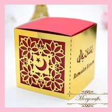 2017 Unique Design Ramadan Festival Supplies High Quality Paper Customizable Crafts Classical Laser Cut Fanvor Candy Box